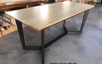 日光17年X腳工業風餐桌新亮相